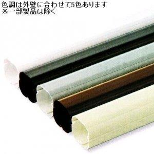 10個セット 配管化粧カバー マンション用出口化粧カバー(先付用) 77タイプ 適用フランジ径130mm以下 ブラウン KMD-75S-BR_set