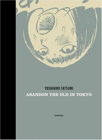 Abandon the Old in Tokyo -