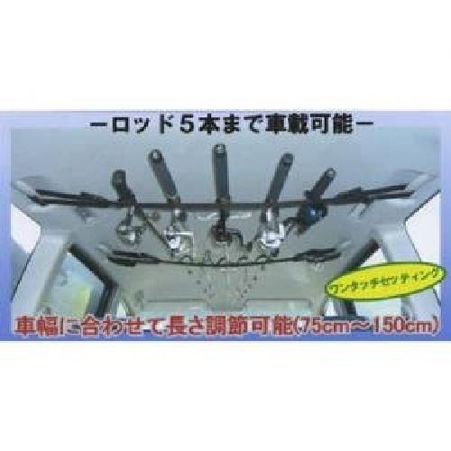 エイチ・ワイ・エス 日吉屋(HYS) No.757ロッドキャリーPE-3RCの商品画像