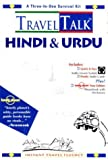 Hindi and Urdu, Penton Overseas, Inc. Staff, 1560156422