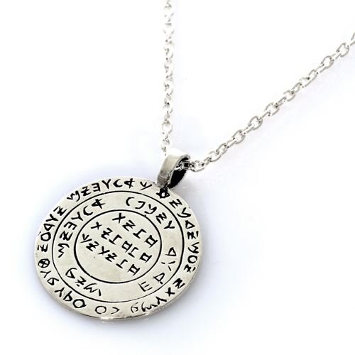 Sterling Silver Mystical Kabbalah Truth- Good And Bad Amulet Charm Necklace DR-1006