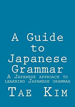 guide to japanese grammar pdf