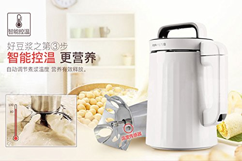 [Official] BONUS PACK! Joyoung DJ13U-G91 Easy-Clean With Warming Feature Automatic Hot Soy Milk Maker with FREE Soybean Bonus Pack - 1 Year Official Warranty Coverage by JOYOUNG (Image #7)