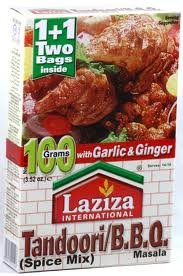 Laziza Ultimate BBQ Variety Package (4Pk) - Chicken Tikka, Seekh Kebab, Tikka Boti & Tandoori/B.B.Q