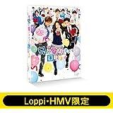 【Loppi・HMV限定兄こまふせんセット】映画『兄に愛されすぎて困ってます』DVD<通常版>