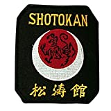 Shotokan Tiger / Moon Patch - 3