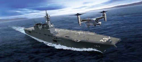フジミ模型 1/350 艦船シリーズ海上自衛隊 ヘリコプター搭載護衛艦 いせ B00CM390WC