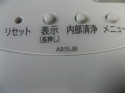 シャープ エアコンリモコン A915JB