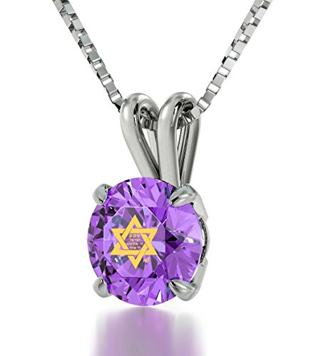 NanoStyle 925 Sterling Silver Star of David Necklace - Jewish Pendant with Shema Yisrael Inscribed in 24k Gold on Pale Purple Swarovski Crystal, (24k Purple Pendant)