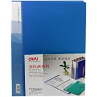 DeLi 得力 5240 资料册(A4/40页 蓝色)