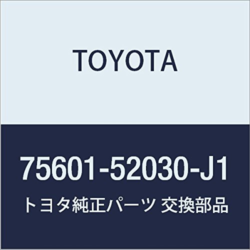 TOYOTA 75601-52030-J1 Mudguard Sub Assembly