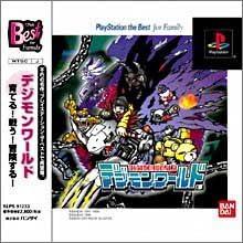 デジモンワールド PlayStation the Best for Family