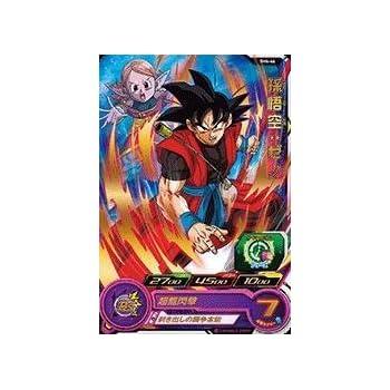 Amazon.com: JM1 series Dragon Ball Heroes Jm01 Series / HJ1 ...