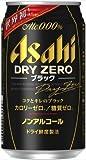 アサヒ ドライゼロブラック (6缶パック) 350ml×24本