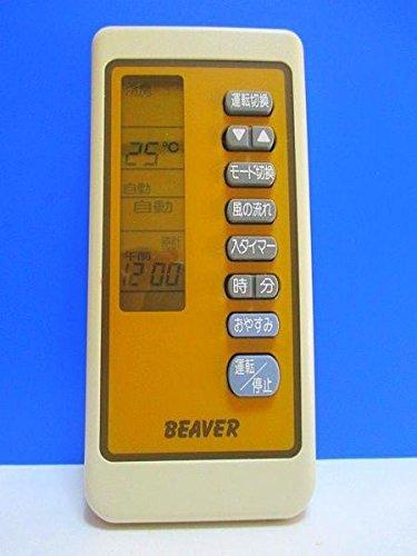 エアコンリモコン RKN502A020