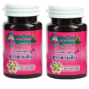 Herbs for Women, Firm Breasts, Vaginal Tightening Reduce Menstrual Cramps, Cure Vaginal Discharge, 60 Capsules (Pack of 2) by PS