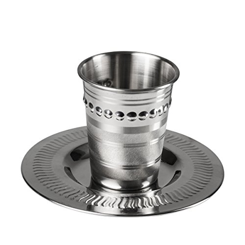 Stainless Steel - Non Tarnish - Kiddush Cup and Tray - For Shabbat and Havdalah - Judaica Shabbos and Holiday Gift - By Ner Mitzvah