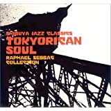 渋谷ジャズ維新 ラファエル・セバーグ・コレクション -TOKYORICAN SOUL-