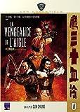 La Vengeance de l'aigle (Version Pocket)