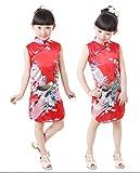 Rush Dance Girls Chinese Sleeveless Vintage Peacock Qipao Cheongsam Dress (4 (2-3 Years Old), Red)