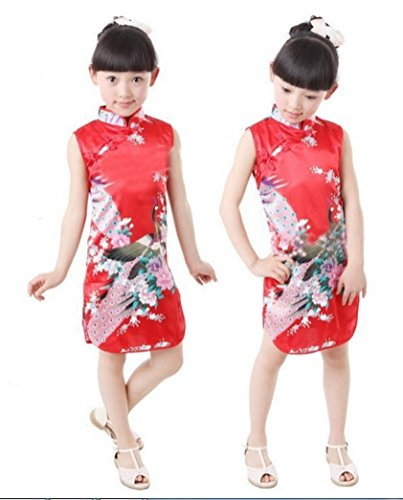Rush Dance Girls Chinese Sleeveless Vintage Peacock Qipao Cheongsam Dress (4 (2-3 Years Old), Red) ()