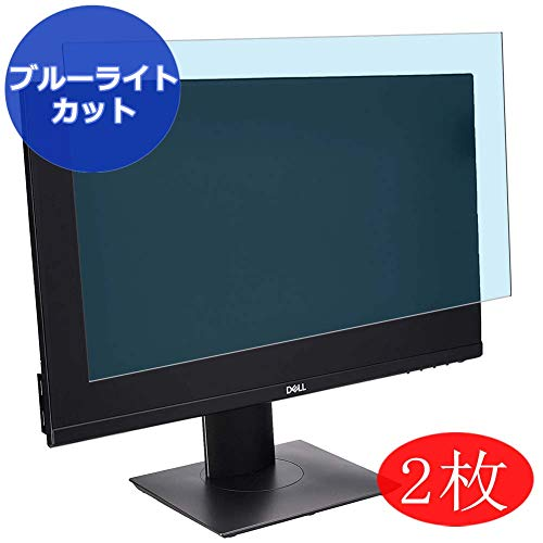 """【2 Pack】 Synvy Anti Blue Light Screen Protector for Dell P Series P2219 / p2219hc / p2219h 21.5"""" Display Monitor Anti Glare Screen Film Protective Protectors [Not Tempered Glass]"""