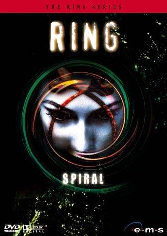Ring - Spiral [Alemania] [DVD]: Amazon.es: Koichi Sato, Miki Nakatani, Yutaka Matsushige, Jôji Iida, Koichi Sato, Miki Nakatani: Cine y Series TV