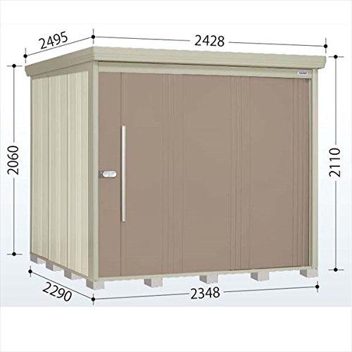 タクボ物置 ND/ストックマン 側面棚 ND-S2322Y 多雪型 標準屋根 『屋外用中型大型物置』 カーボンブラウン B018CAB3JQ