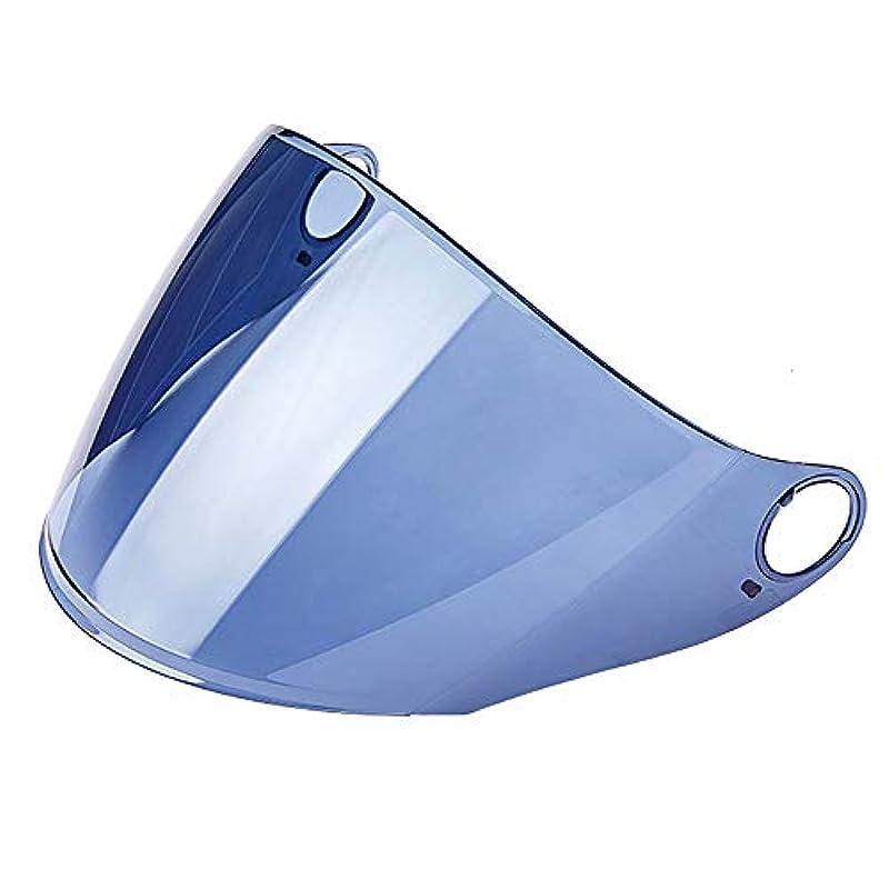 GXT 쉴드 헬멧 교환용 쉴드 클리어 갈색 (GXT902,708,158,160,999) (GXT158갈색)