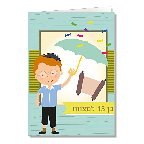 13 Years Old to Mitzvot In Hebrew 'ben 13 lemitzvot' Bar Mitzvah Candy sefer torah Scroll of the Law Greeting Card -