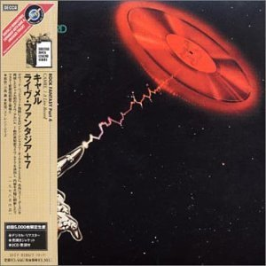 Live Record by Camel (2002-08-20) ()