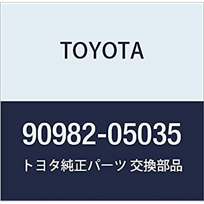 Genuine Toyota Parts - Terminal Assy, Batte (90982-05035): Automotive