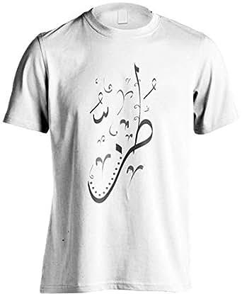 Fruit Of The Loom T-Shirt For Men - S, White