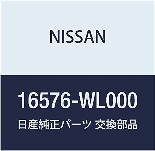 NISSAN (日産) 純正部品 エアダクト セドリック/グロリア 品番16576-VT40A B01LWMJH7G セドリック/グロリア|16576-VT40A  セドリック/グロリア