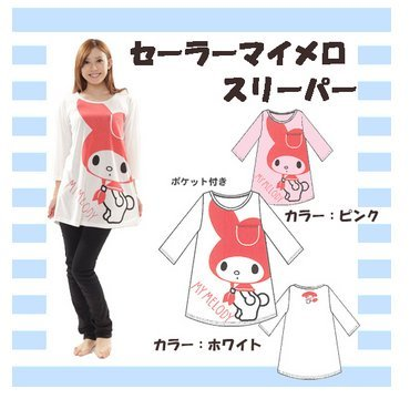 Sailor My Melody Long-sleeved T-shirt 70% Sleeve with Pocket Pink