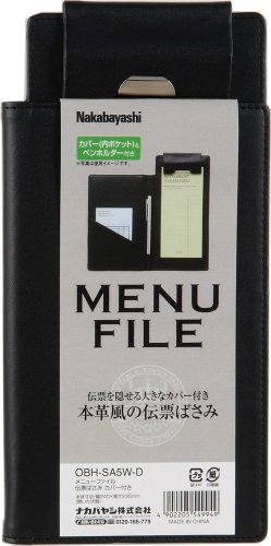 receipt board cover black japan product image