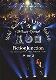 "Yuki Kajiura LIVE vol.#9 ""渋公Special "" [DVD]"