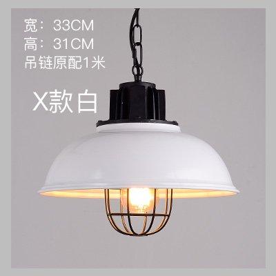Luckyfree Kreative Moderne Mode Anhänger Leuchten Deckenleuchte Kronleuchter Schlafzimmer Wohnzimmer KücheUnd X-33Cm Farbe Weiß