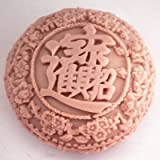 "Let'S Diy Word Meaning""bring in wealth and treasure -- felicitous wish of making money""Chinese Style Soap Mold"