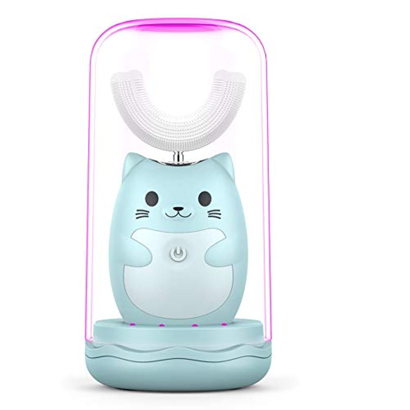 手のひらはっきりしない疎外する子供のスマート歯ブラシ、スマート音波歯ブラシ、バイオレット消毒、風乾機能、ワイヤレス充電、IP67防水、虫歯予防 U型 360°全方位