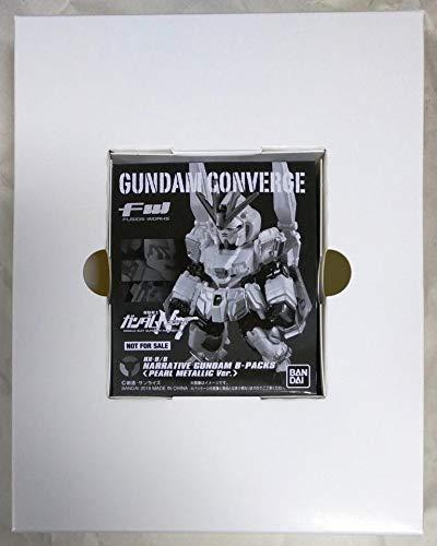 FW GUNDAM CONVERGE ナラティブガンダム B装備 パールメタリックver. 機動戦士ガンダムNT Blu-ray 豪華版限定特典 コンバージ B07SD8S3CW