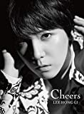 Cheers(初回限定盤)<CD+DVD>