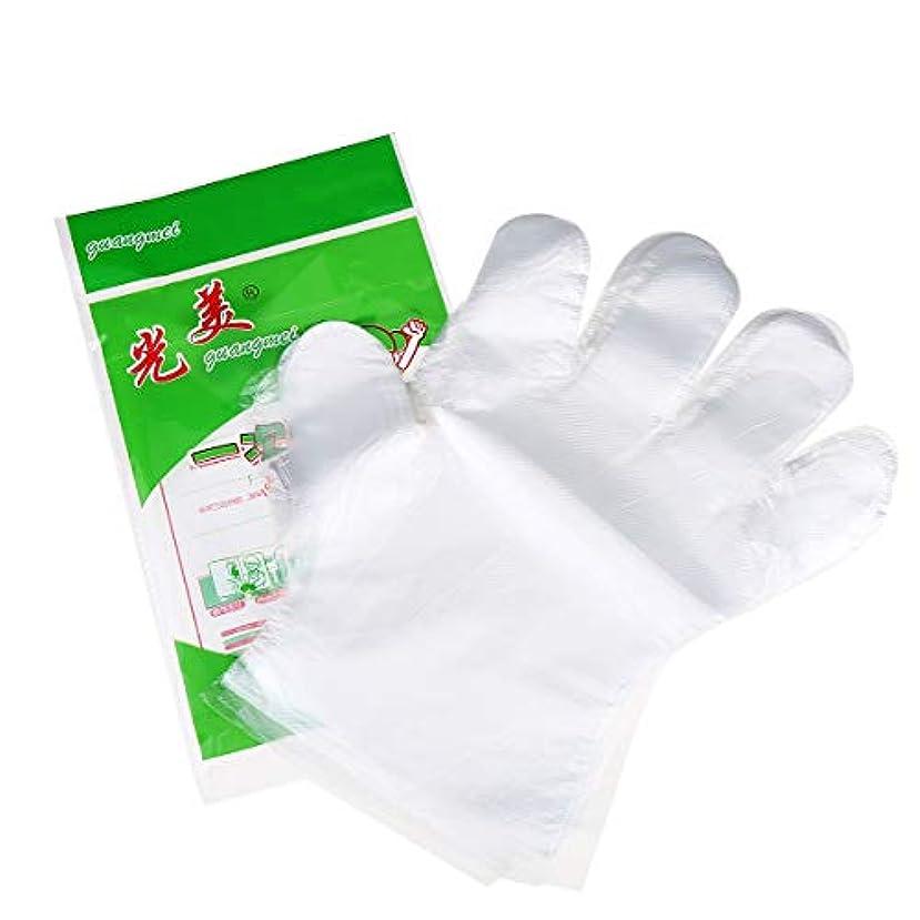 白鳥ライフル白鳥CCINEE 使い捨て手袋 極薄ビニール手袋 ポリエチレン 透明 実用 衛生 100枚セット極薄手袋 調理に?お掃除に?毛染めに