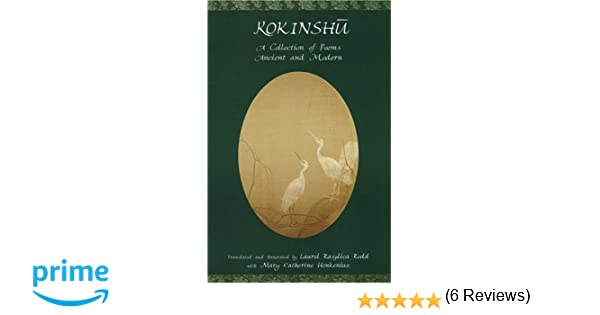 kokinshu a collection of poems ancient and modern c t asian  kokinshu a collection of poems ancient and modern c t asian languages series english and ese edition laurel rasplica rodd mary catherine