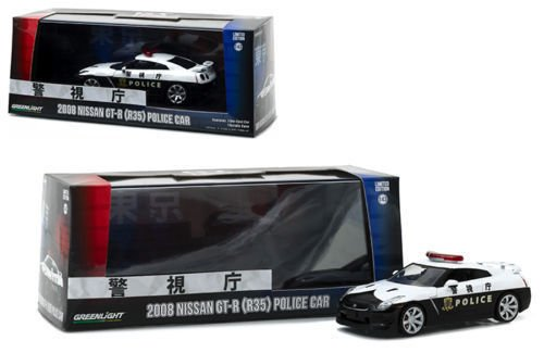 NEW 1:43 GREENLIGHT MJ EXCLUSIVE COLLECTION - BLACK/WHITE 2015 NISSAN GT-R (R35) POLICE CAR Diecast Model Car By Greenlight