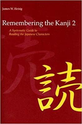 Book Remembering the Kanji Vol. 2: A Systematic Guide to Reading Japanese Characters [REMEMBERING THE KANJI V02 3/E]