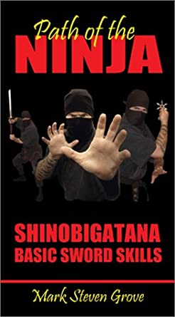 Amazon.com: Path of the Ninja: Shinobigatana Basic Sword ...