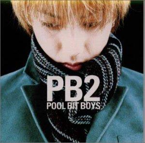 Amazon | PB2 | pool bit boys, ...