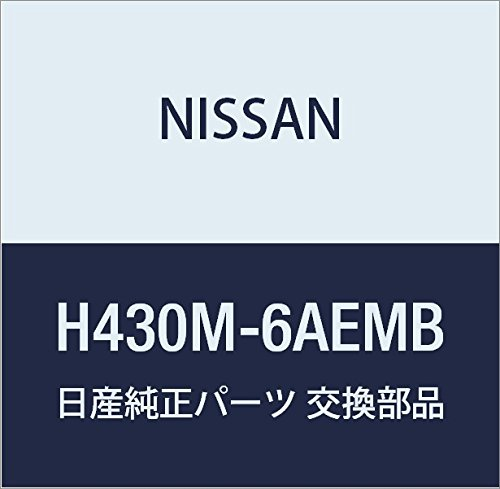 NISSAN (日産) 純正部品 リツド トランク ブルーバード シルフィ 品番H4300-EW0AM B01LXX9FFG ブルーバード シルフィ|H4300-EW0AM  ブルーバード シルフィ