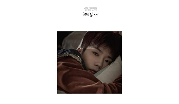 2nd Mini Album CD+Booklet+2Photocards JANG WOO YOUNG 2PM